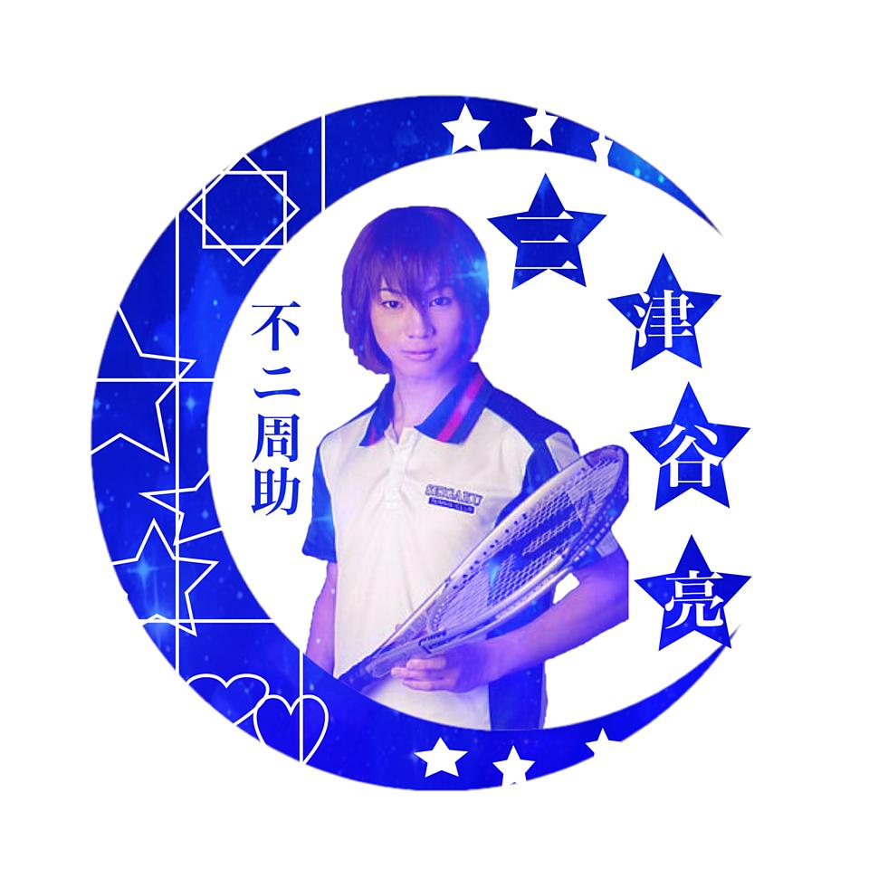 三津谷亮の画像 p1_34