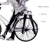 自転車の画像(片想い/片思い/両思い/両想いに関連した画像)