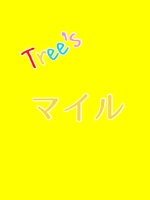 Tree's プリ画像