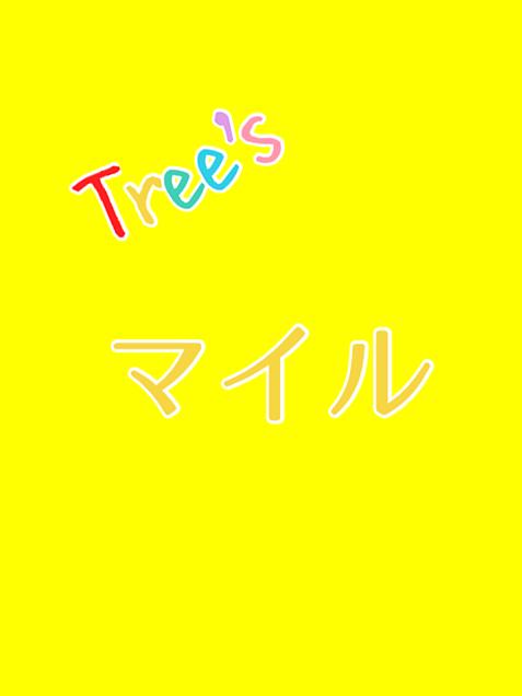Tree'sの画像(プリ画像)