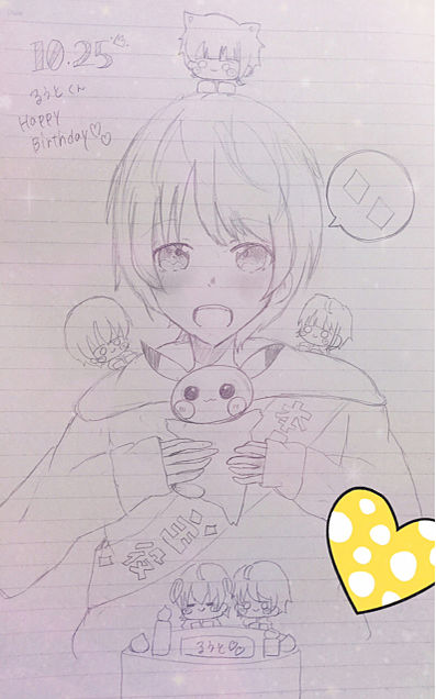 Happy Birthday ♬ るぅとくんの画像(プリ画像)