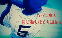増子さんの画像(プリ画像)