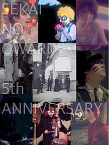 メジャーデビュー5周年の画像(プリ画像)