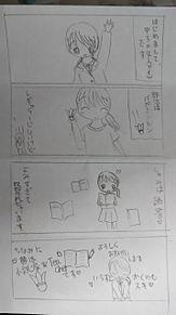 aiの日常の画像(Aiに関連した画像)