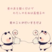 *̩̩̥*̩̩̥ ୨୧ 恋 ୨୧ *̩̩̥*̩̩̥