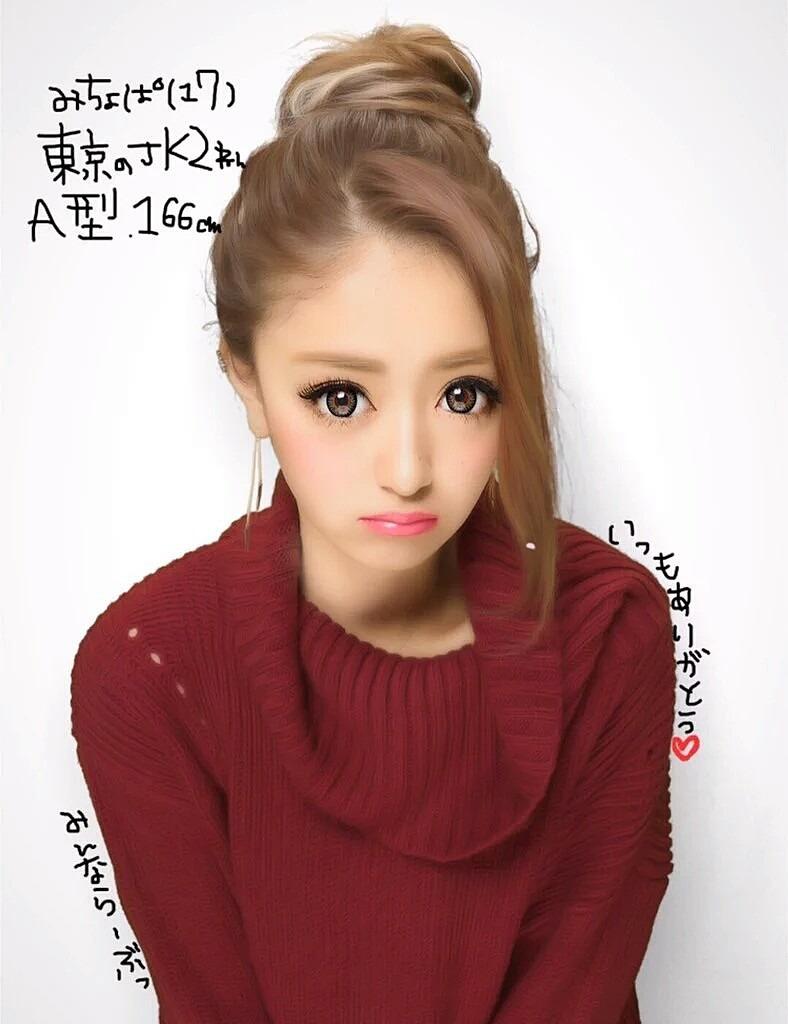 池田美優の画像 p1_26