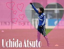 うっちー3の画像(サッカー日本に関連した画像)