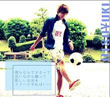 おーつゆーき2の画像(サッカー日本に関連した画像)