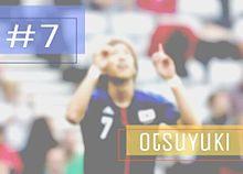 おーつゆーき3の画像(サッカー日本に関連した画像)