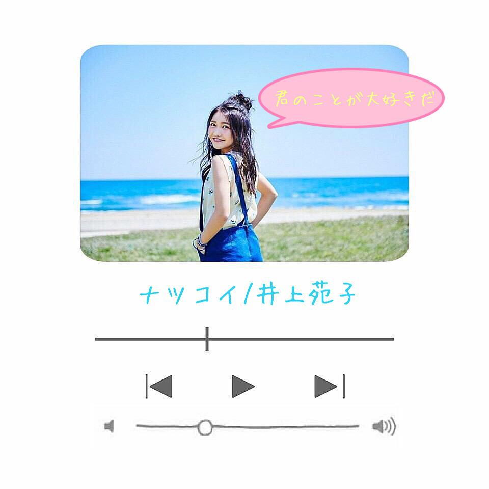 ナツコイ 57858717 完全無料画像検索のプリ画像 Bygmo