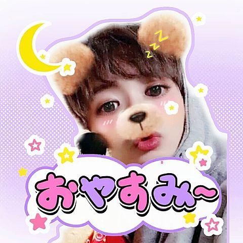 可愛いNissyおやすみなさい〜♥の画像(プリ画像)