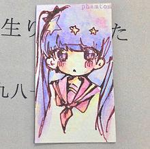 女の子 イラスト 水彩色鉛筆の画像324点 完全無料画像検索のプリ画像 Bygmo