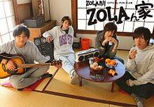 ZORA が好きな人いいねなどお願いします👍 プリ画像