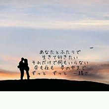 歌詞の画像(山下達郎に関連した画像)