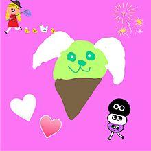 可愛いアイスクリーム 動物 わさび ビッドワルード 手作り画の画像(アイスに関連した画像)