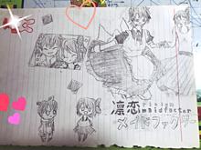 「凛恋メイドファクター」描いてみたの画像(プリ画像)
