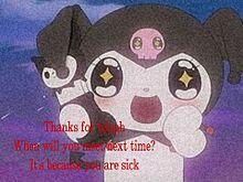 だるみちゃん♡♡メンヘラの極みの画像(病み系に関連した画像)
