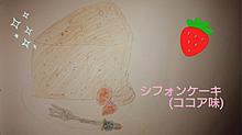 シフォンケーキ  苺のホイップクリーム添えの画像(シフォンケーキに関連した画像)
