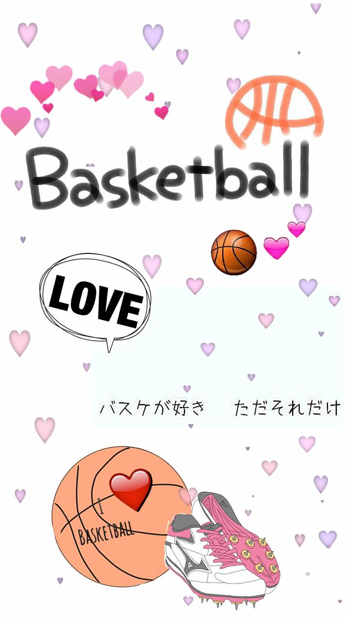 バスケットボール 待ち受け 壁紙 65479789 完全無料画像検索のプリ