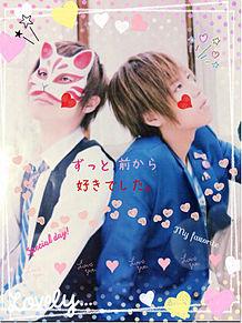 伊東歌詞太郎&天月の画像(プリ画像)