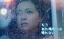 沢尻エリカの画像(エリカに関連した画像)