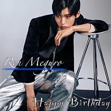 Ren Meguro Happy Birthday!! プリ画像