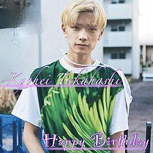 Kyohei Takahashi HappyBirthday!! プリ画像