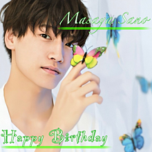 Masaya Sano Happy Birthday!! プリ画像