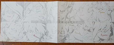手描きメカクシ団の画像 プリ画像