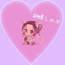 鬼滅の刃「胡蝶しのぶ」の画像(猫耳に関連した画像)