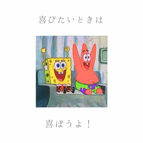 友情♡の画像(プリ画像)