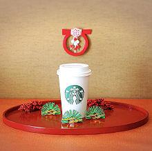 スターバックス お正月 おしゃれの画像(おしゃれ お正月に関連した画像)