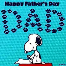 かわいいスヌーピー  父の日  写真右下のハートを押してねの画像(父の日に関連した画像)