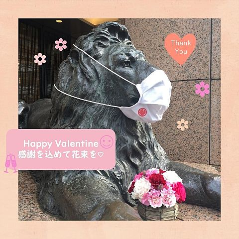 バレンタインデー  銀座三越  写真右下のハートを押してねの画像 プリ画像