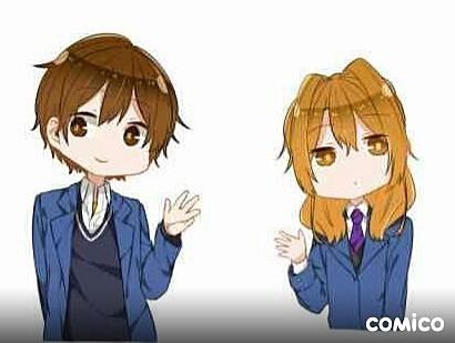 comico 「となりの席の小林さん」基と凪の画像(プリ画像)