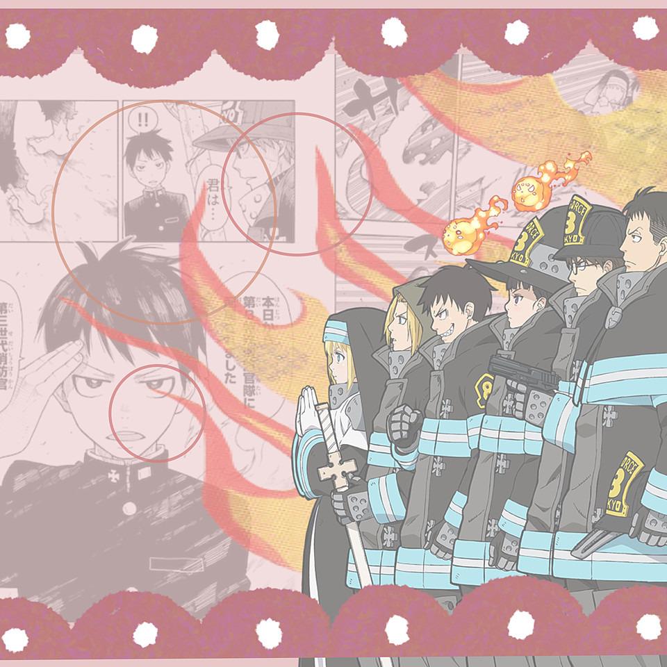 消防 隊 ノ 壁紙 炎炎