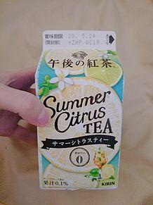 サマーシトラスティー 新発売 思い出の画像(午後の紅茶に関連した画像)