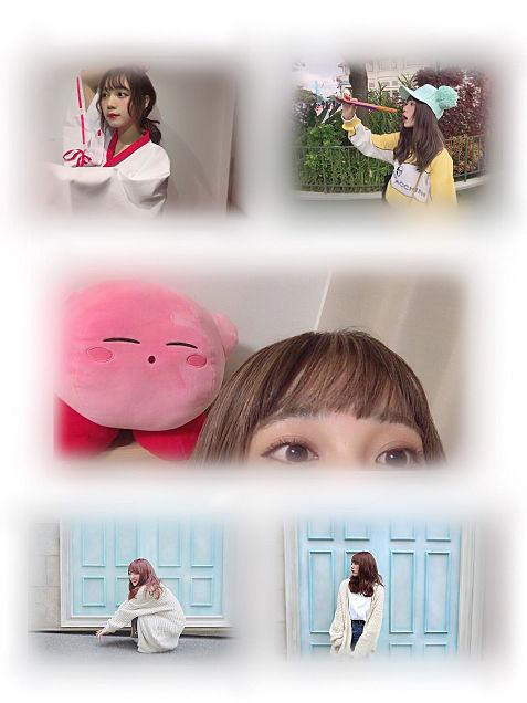 古川優香ちゃん♥の画像 プリ画像