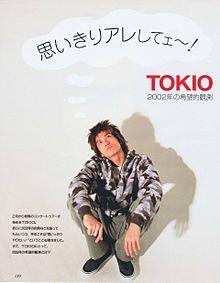 TOKIO 長瀬智也の画像(TOKIOに関連した画像)
