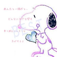 ペア画♡友達の画像(プリ画像)