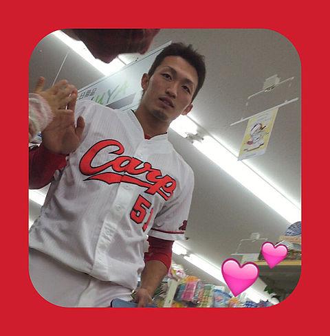 鈴木誠也の画像 p1_22