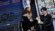 超特急 クソガキーズの画像(台湾に関連した画像)