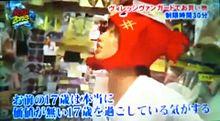 バラエティに富んでいる中島健人。聡に対しての発言が…笑の画像(バラエティに関連した画像)