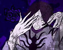 ボッカデラベリタ/うらたぬきの画像(うらたぬきに関連した画像)