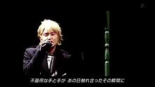 少年倶楽部プレミアム NEWS プリ画像