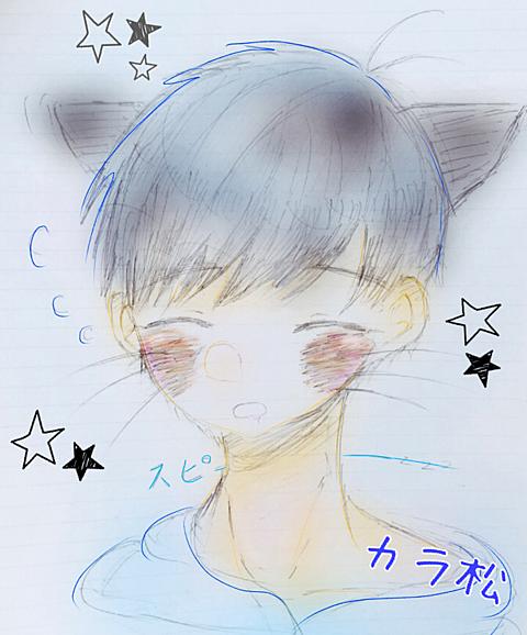 猫耳カラ松💤の画像(プリ画像)