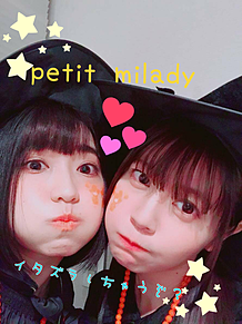 petit miladyの画像(竹達彩奈に関連した画像)