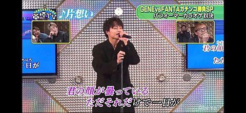 GENERATIONS白濱亜嵐の画像(プリ画像)