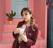 ユジンの画像(プロデュース48に関連した画像)