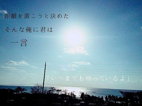 空 思いの画像(プリ画像)